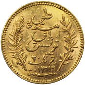 PIÈCE 20 FRANCS OR TUNISIE